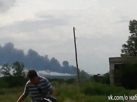 RAW VIDEO: Purported Malaysia Airlines MH17 crash