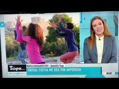 Yoga In Acropolis|Athens|Greece