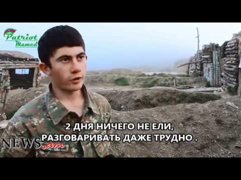 Это видео еще раз показывает истинное лицо армян