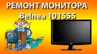 LCD ta'mirlash Belinea 101555 nazorat qilish.