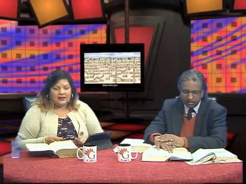 Bible Study - Philadelphia (Turkey) ki Kalicia with Pam and Sarfraz on Glory TV