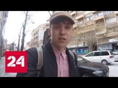 Известный блогер пропал после публикации скандального видео - Россия 24