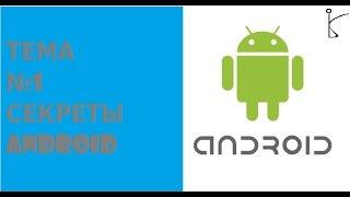 Программа для записи видео с экрана на android(Один из вариантов видео съёмки с экрана телефона, если есть альтернативные варианты, просьба описываться..., 2015-10-05T05:14:05.000Z)