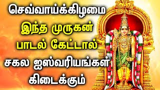 TUESDAY POWERFUL MURUGAN TAMIL DEVOTIONAL SONGS | Best Murugan Tamil Songs | Murugan Bhakti Padalgal