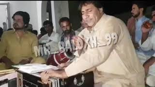 Balochi Ghazal Shahjan dawoodi