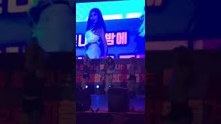 20180516 현아 - 버블팝(Bubble pop) 직캠 경일대학교 축제