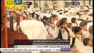 فيديو.. صلاة العيد من ساحة الشهداء في ليبيا