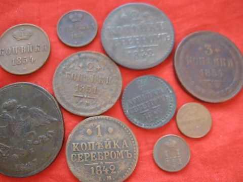 Медные монеты царской России  Николай 1   1825 - 1855  Нумизматика коллекция