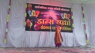 Shreya Ramesh Susar  Ganpati utsav No. 1 Dance Bhokardan 2017