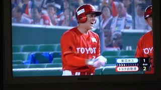 第89回都市対抗野球大会7/16第3試合東京都・東京ガスVS豊田市・トヨタ自動車 トヨタ自動車4回1点勝越し