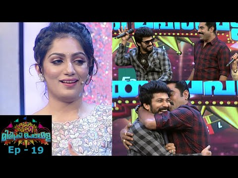 #MimicryMahamela | EP- 19 Noufal Rehman from Bollywood l Mazhavil Manorama
