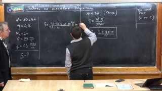 Урок 181. Простейшие задачи на тепловые двигатели