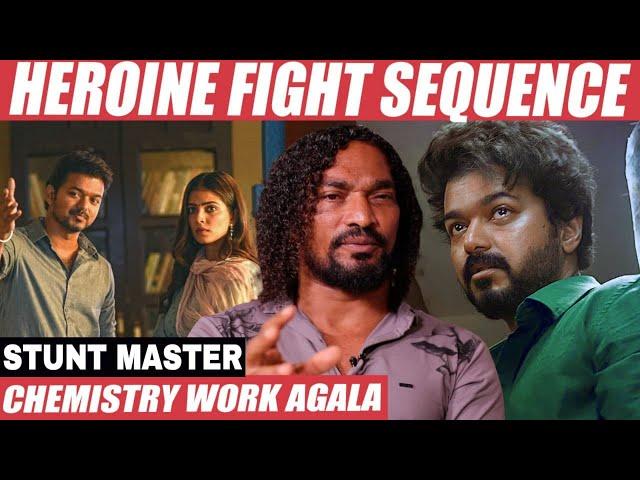 The Real Fight Between Vijay & Vijay Sethupathi - Stunt Silva Opens up   Master