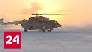 Вертолёты Ми-171А2 успешно прошли испытания в экстремальных условиях - Россия 24