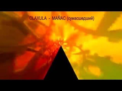 MAÑAC (Сумашедший) CLAXULAMUSIC