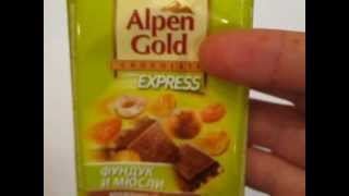 Розпакування Alpen Gold Chocolate Express Фундук і Думки, 45 р.