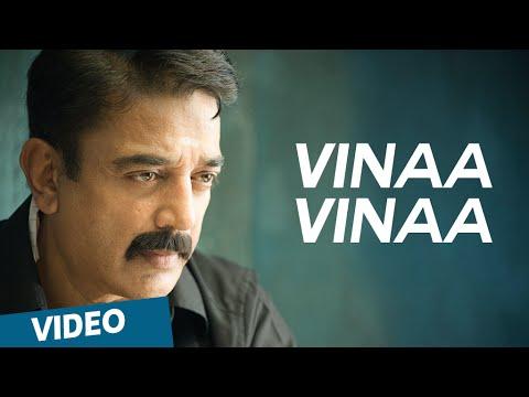 Vinaa Vinaa Video Song | Papanasam | Kamal Haasan | Gautami | Jeethu Joseph | Ghibran