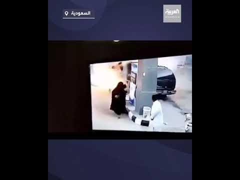 امرأة تصدم سيارتها في محطة وقود بالسعودية وتشعل النيران فيها  - 16:55-2021 / 7 / 28
