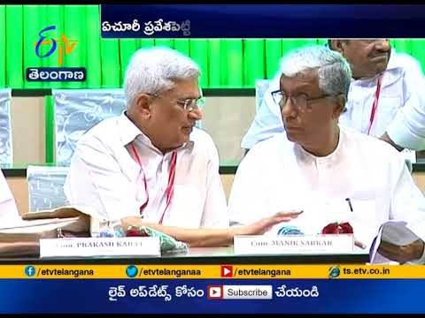 CPI (M) Political Resolution | Rules Out Alliance With Congress | Agrees for Understanding