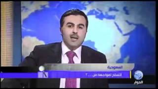 اضواء | صفقة الاسلحة السعودية واضرابات فرنسا