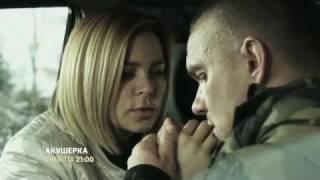 Акушерка (2017) анонс сериала