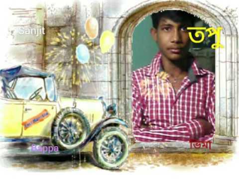 Amar Garba Sudhu Eai New 2017 Songs