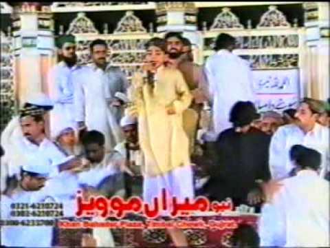Naat ~~Main Toh Aashiq Hoon Nabi (saw) Ka ~~ by Farhan Ali