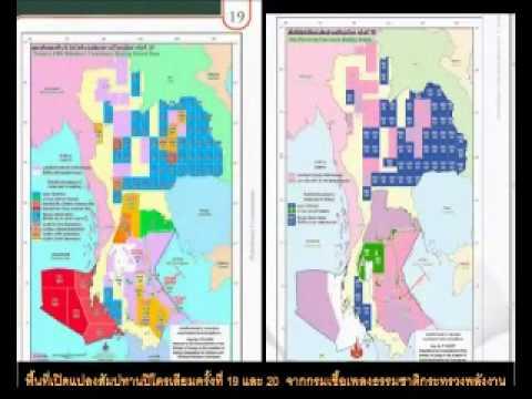 เหตุอะไรที่น้ำมันในประเทศไทยแพง?
