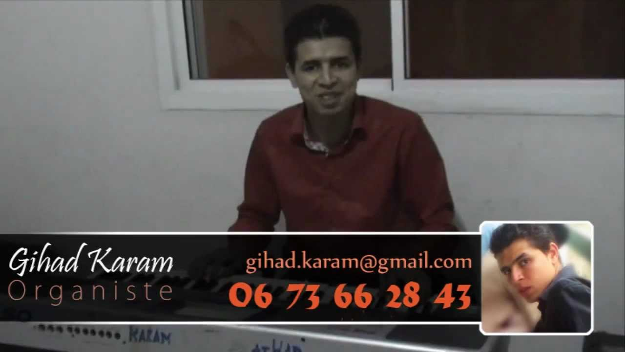 video chaabi mp3 mp4 3gp
