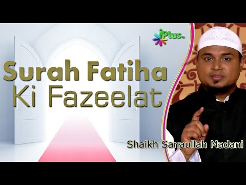 Surah Fatiha Ki Fazilat - Amazing Video - Shaikh Sanaullah Madani - iPlus TV
