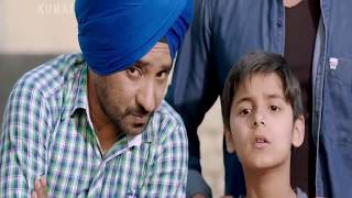 New Punjabi blockbuster movie comedy scene Amrinder Gill and Sargun Mehta love Punjab