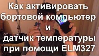 видео Ремонт компьютеров в Новочеркасске
