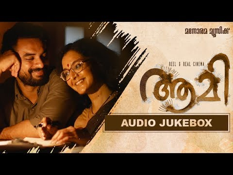 Aami All Songs Audio Jukebox | M Jayachandran | Taufiq Qureshi | Manju Warrier