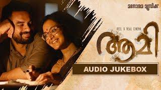 Aami All Songs Audio Jukebox | M Jayachandran | Taufiq Qureshi | Manju Warrier