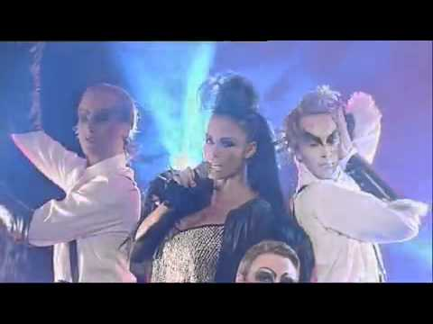 Katie Price - Free To Love Again - GMTV