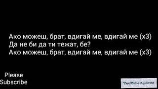 Gery-Nikol - NAD ZAKONA (Lyrics - Tekst)