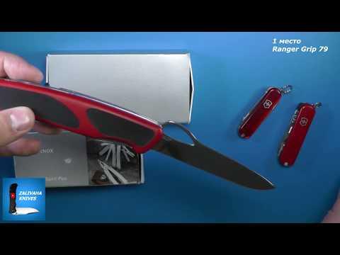 один хорошие ли ножи викторинокс движении глушителе раздавался