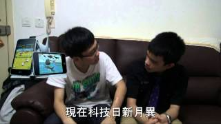 Publication Date: 2013-04-16 | Video Title: 高中組第一組作品︰LIKE IT, JUST DO IT
