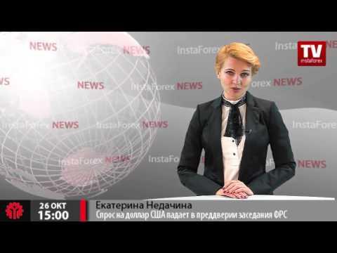 Курс валют : ЕВРО, Доллар США, курс рубля к валютам СНГ