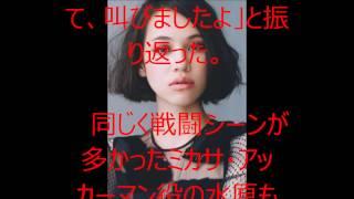 俳優の三浦春馬、長谷川博己、水原希子らが21日、都内で行われた実写映...