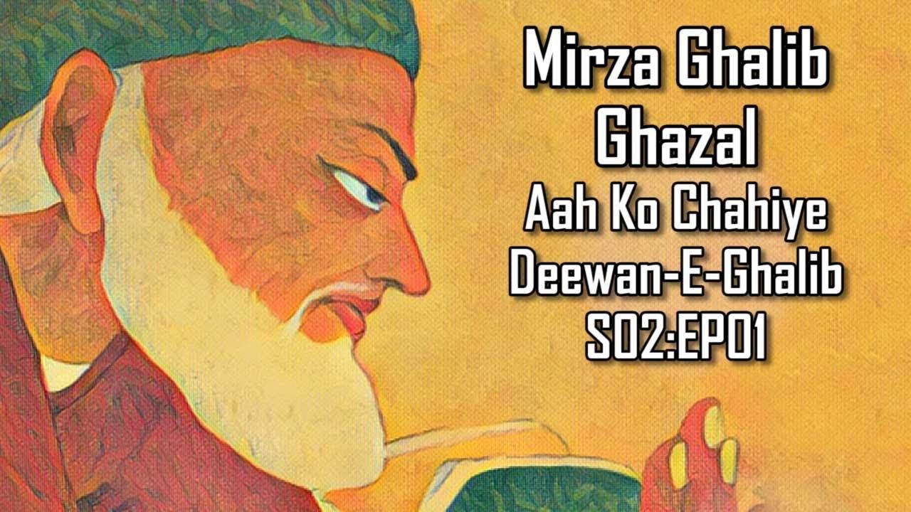 Mirza Ghalib Ghazal - Aah Ko Chahiye Ek Umr [Deewan-E-Ghalib] S02:EP01