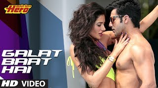 Galat Baat Hai Video Song | Main Tera Hero | Varun Dhawan, Ileana D'Cruz,  …
