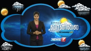 Weather Forecast | 18.08.2016 | News7 Tamil
