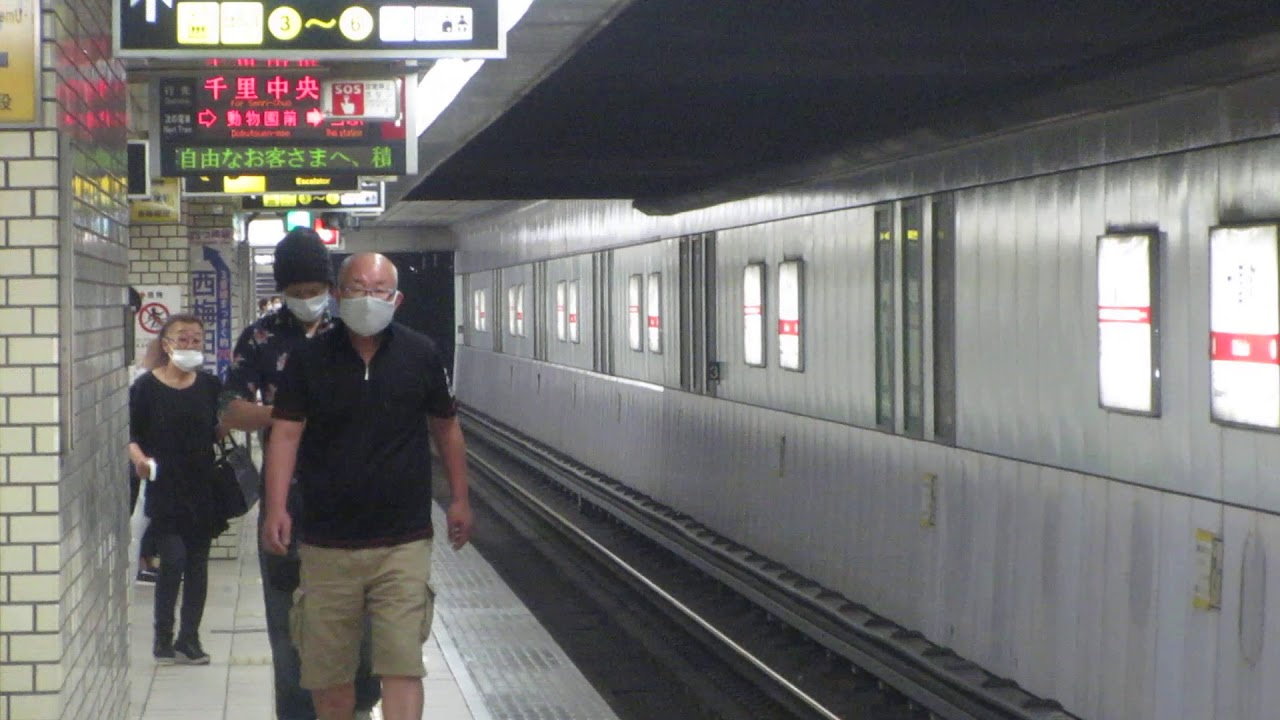大阪メトロ御堂筋線 10系1113F 大国町駅到着