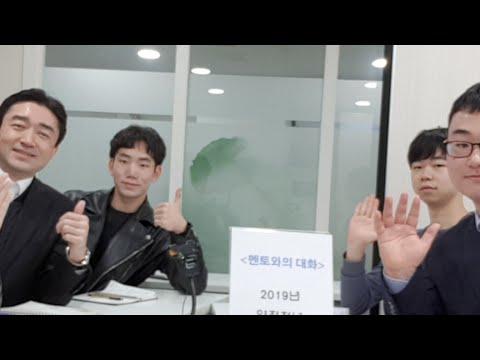 열캠12기 청년들의 멘토와의 대화 인터뷰 (성공박사 정찬우)