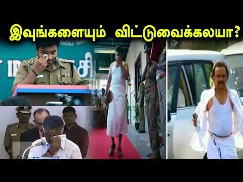 அகில உலகையும் கலாய்த்த அகில உலக சூப்பர் ஸ்டார்!-Filmibeat Tamil