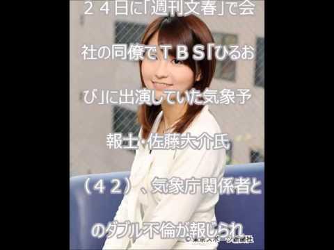 "W不倫の""7時28分の妹""岡村真美子"