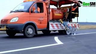 видео Краска для дорожной разметки, термопластик, холодный пластик