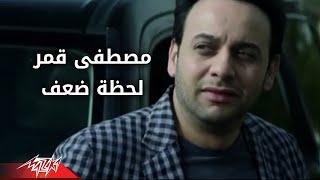 مصطفى قمر يعود للسينما من جديد