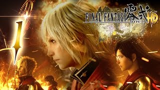 Final Fantasy Type-0 HD Walkthrough Part 1 (PS4, XONE) English